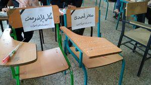 عکس/ جایخالی دانشآموزان فوت شده در زلزله کرمانشاه