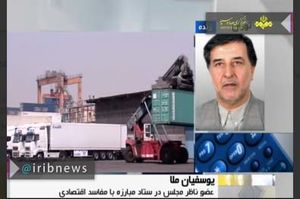 چگونگی واردات 180 هزار تن برنج قاچاق به کشور