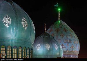 عکس/ آستان مقدس مسجد جمکران
