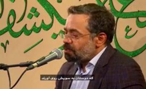 فیلم/ آغاز امامت امام زمان(عج) با نوای کریمی