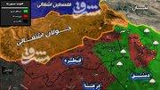 تروریستها در جنوب دمشق تکهتکه میشوند