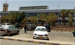 انفجار در ساختمان وزارت دارایی دولت مستعفی یمن در عدن