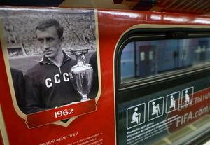عکس/ حالوهوای فوتبالی در مسکو