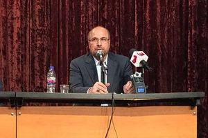فیلم/ اظهارات جدید قالیباف درباره املاک شهرداری