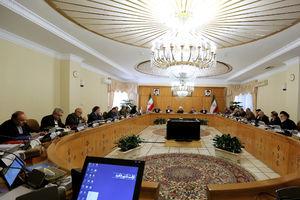 بررسی لایحه بودجه 1397 کل کشور در هیات وزیران