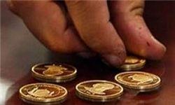 وام خرید سکه هم آمد+عکس