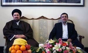 سید حسن خمینی احمدی نژاد