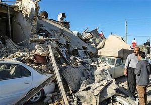 آخرین وضعیت زلزله ۶/۱ ریشتری کرمان