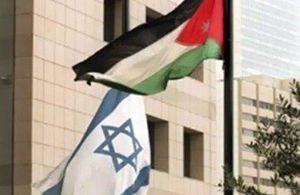 پرچم اردن و اسرائیل