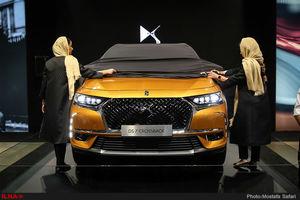 فیلم/ استفاده ابزاری از بانوان در نمایشگاه خودرو تهران