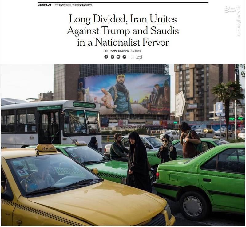 2124794 - از چاله به چاه به روایت نیویورک تایمز