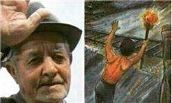 واکنش شخصیتها به درگذشت «دهقان فداکار»+عکس