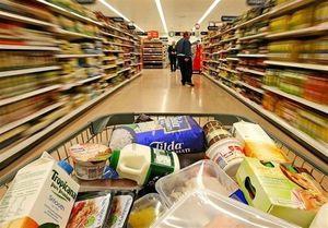 سوپرمارکت آنلاین