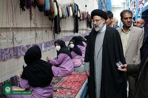 عکس/ بازدید رئیسی از شرکت فرش آستان قدس