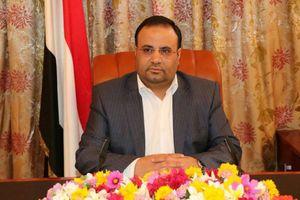رئیس شورای عالی سیاسی یمن