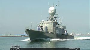 الحاق ناو موشک انداز سپر به نیروی دریایی
