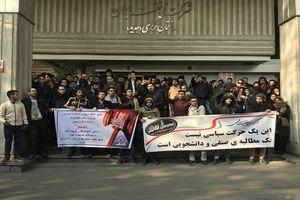 خلف وعده وزارت نفت در استخدام دانشجویان