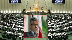 چرا ریاست و نمایندگان مجلس دهم در مقابل اتهامزنیهای محمود صادقی نمیایستند؟