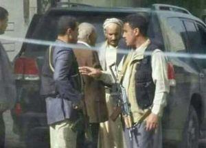 عکس/ محافظان «علی عبدالله صالح»