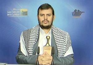 رهبر انصارالله یمن