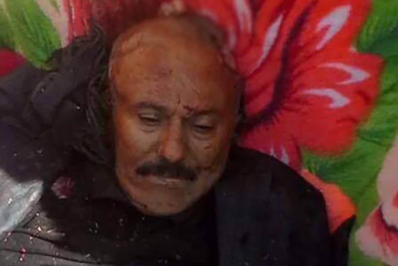 2127895 - تصاویری از دوران زندگی «علی عبدالله صالح»