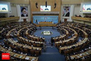 سی و یکمین کنفرانس وحدت اسلامی خاتمه یافت