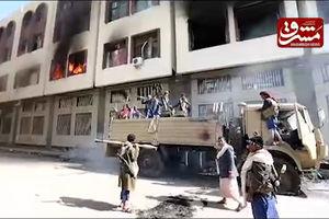 فیلم/ کنترل صنعا توسط انصارالله بعد از فتنه سعودی