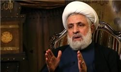 ایران بهترین نمونه برای تحقق تمدن نوین اسلامی است