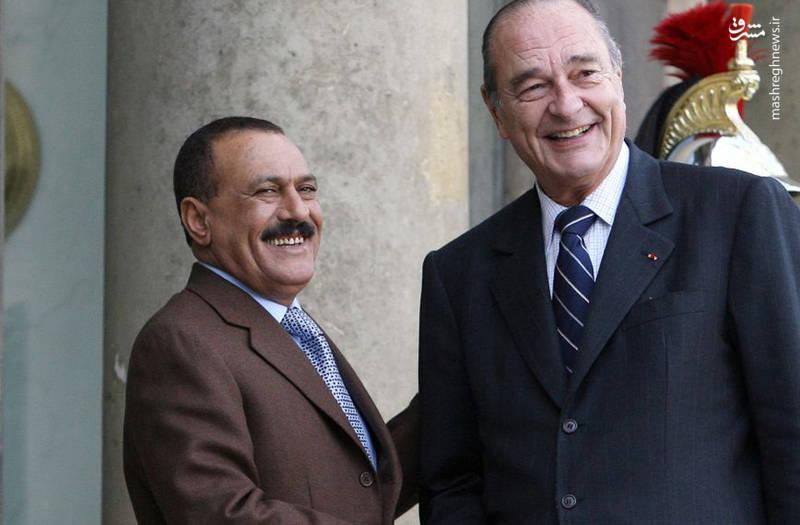 عبدالله صالح در کنار ژاک شیراک