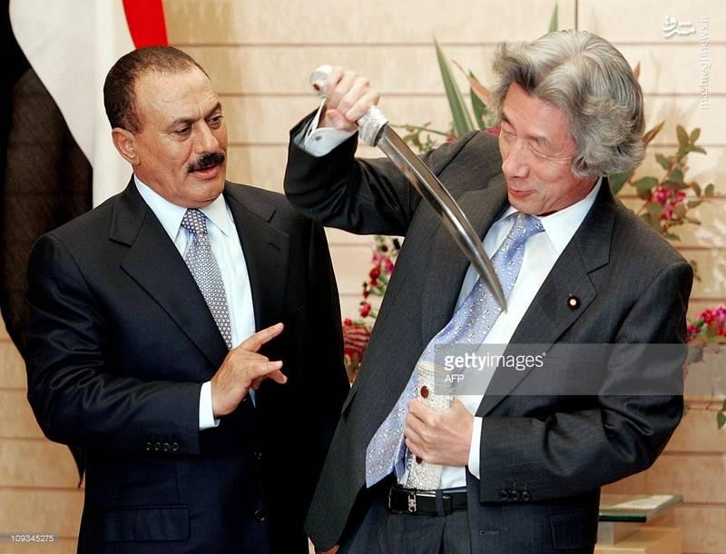عبدالله صالح در کنار جونیچیرو کویزومی
