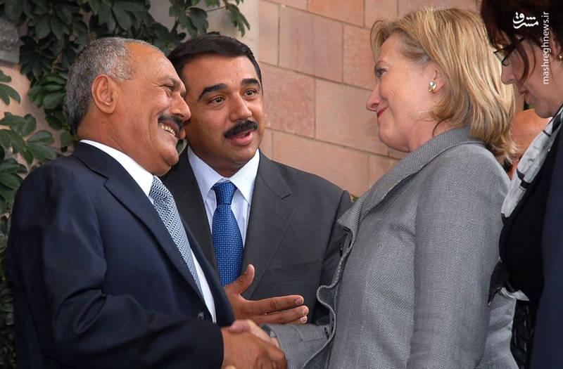 عبدالله صالح در کنار هیلاری کلینتون