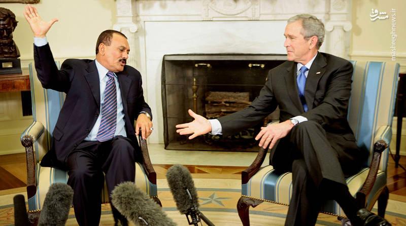 عبدالله صالح در کنار جورج بوش