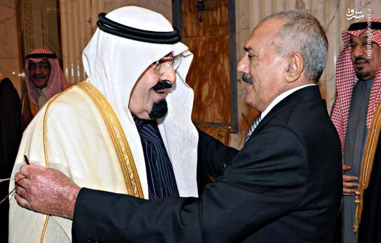عبدالله صالح در کنار ملک عبدالله
