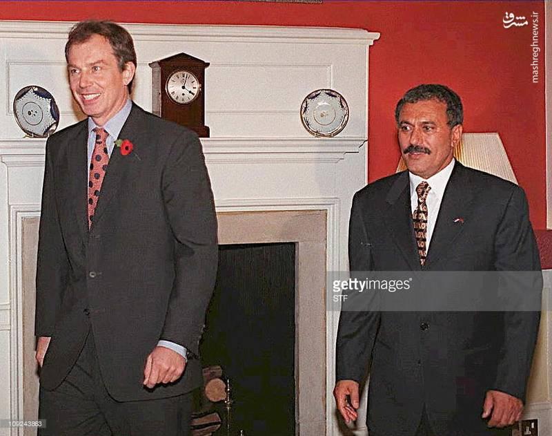 عبدالله صالح در کنار تونی بلر