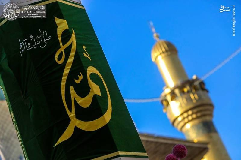 حرم حضرت علی(ع) در آستانه 17 ربیع الاول