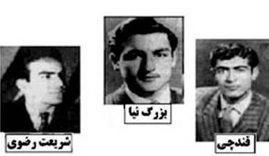 2128630 - روایت ۱۶ آذر سال ۳۲ دانشگاه تهران