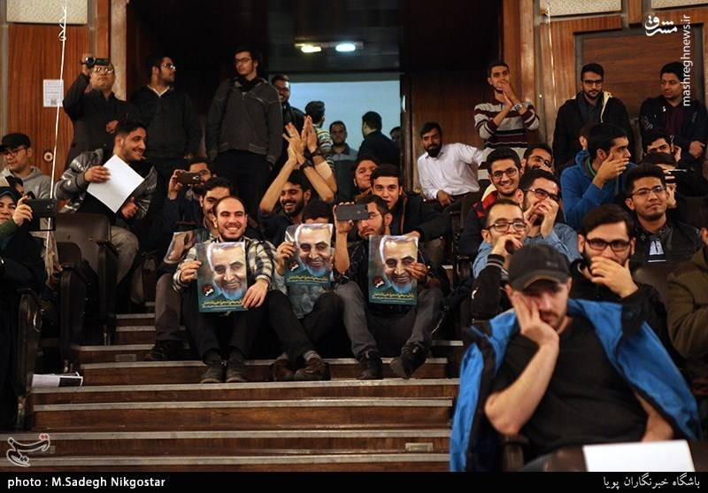 مراسم روز دانشجو در دانشگاه تهران