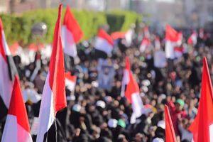 جشن مردم یمن