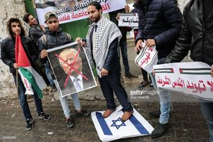 عکس/ تظاهرات مردم غزه در اعتراض به تصمیم ترامپ