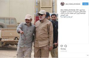 ابومهدی مهندس - شعبان نصیری