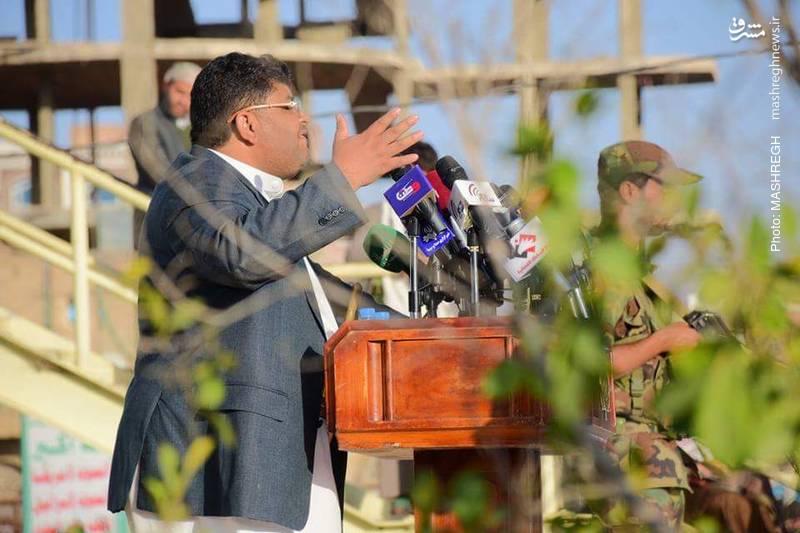 «سید محمدعلی الحوثی» رییس کمیته عالی انقلاب یمن در آن سخنرانی کرد