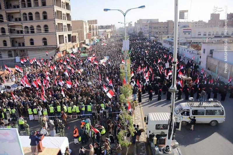 این تظاهرات به دعوت «سید عبدالملک بدرالدین الحوثی» رهبر جنبش انصارالله یمن برگزار شد