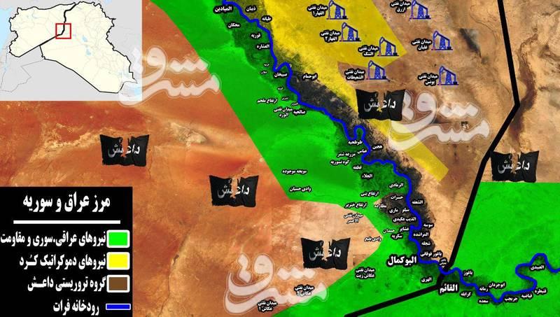 تکمیل محاصره آخرین بقایای تروریستهای داعش در جنوب غرب دیرالزور و شرق حمص