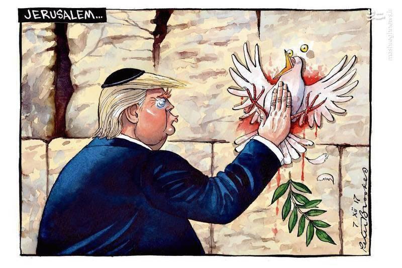 واکنش روزنامه تایمز به دستور جنجال برانگیز ترامپ