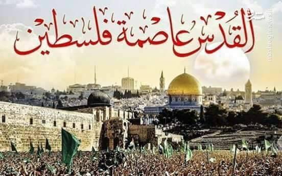 قدس پایتخت ابدی فلسطین/ این هشتگی بود که کاربران توییتر از ملیت های مختلفی آن را ترند جهانی کردند. کاربران فارسی زبان هشتگ #القدس_لنا را نیز به همراه هشتگ فوق، استفاده کردند.