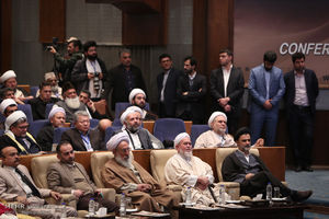 عکس/ اختتامیه کنفرانس بین المللی وحدت اسلامی
