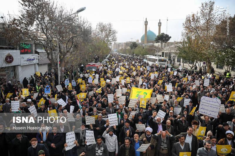 تهران، ایران