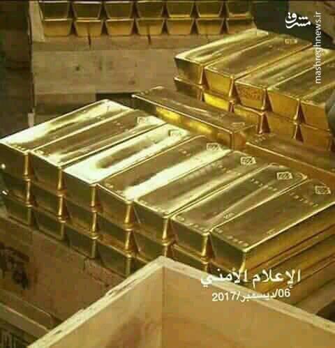 پول وطلاهاي كشف شده در نزد جماعت علي عبدالله صالح