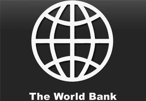 ایران چهل و چهارمین تاجر بزرگ دنیا شناخته شد