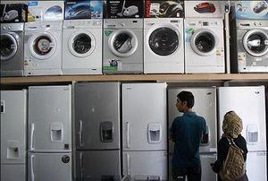 قیمت لوازم خانگی ایرانی و خارجی